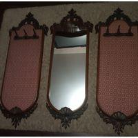 Зеркало и две вешалки. Комплект. Дерево металл.