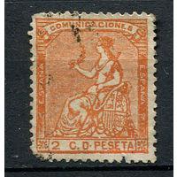 Испания (Республика I) - 1873 - Аллегория Испания 2С - (небольшой надрыв снизу) - [Mi.125] - 1 марка. Гашеная.  (Лот 82o)
