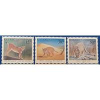 1998 Казахстан ДИКИЕ КОШКИ серия 3 марки  232-234 фауна **