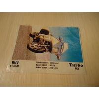 РАСПРОДАЖА ВСЕГО!!! Вкладыш Turbo из серии номеров 51 - 120. Номер 82
