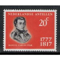 Нидерландские Антилы /1967/ Мануэль Карлос Пиар Герой Независимости (1777-1817)
