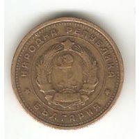 2 стотинки 1962 Болгария КМ# 60 латунь