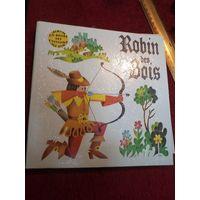 Робин Гуд. На немецком языке.