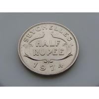"""Сейшельские острова. """"Сейшелы"""" """"Британская колония"""" 1/2 рупии 1974 год KM#12"""