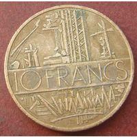 6155:  10 франков 1984 Франция