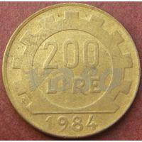 5403:  200 лир 1984 Италия