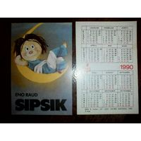Карманные календарики