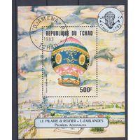 [1016] Чад 1983. Авиация.Воздушный шар. Гашеный блок.