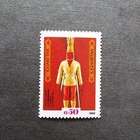 Марка Казахстан 1992 год. Золотой воин