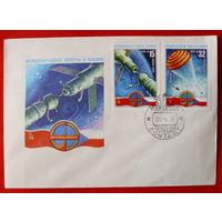 Международные полёты в космос. Чистый. 1978 года.