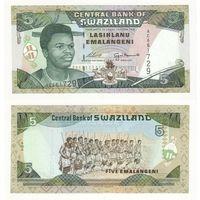 Свазиленд 5 эмалангени образца 1995 года UNC p23