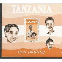 Танзания Организации Профессии \2