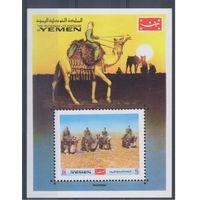 [448] Йемен 1970. Фауна.Верблюды. БЛОК. MNH
