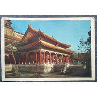 Китай. Парк Ихэюань. 1950-е. Чистая