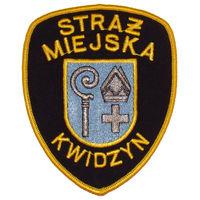 Полиция г. Квидзин