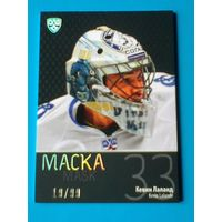"Кевин Лаланд ""Динамо"" Минск. Маска 19/99. Платиновая коллекция."