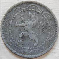 2. Бельгия 5 сентим 1916 год.