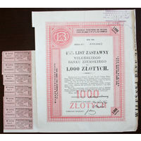 4,5% закладной лист Виленского земельного банка в тысячу злотых, 1929, с листом купонов