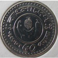 Бангладеш 50 пойш 1994 ФАО холдер