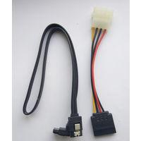 SATA кабель в комплекте с кабелем питания.