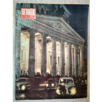 "Журнал ""Огонёк"" Номер 21 за 1951 год."