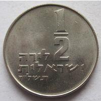 Израиль 1/2 лиры 5737 (1977) без звезды Давида на аверсе