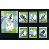Бенин 1996г, птицы, 6м. 1 блок