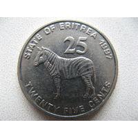 Эритрея 25 центов 1997 г.