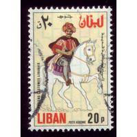 1 марка 1973 год Ливан 1173