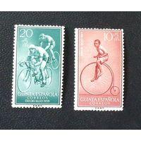 Велоспорт. Испанская Гвинея. Колония.  Дата выпуска: 1959-11-23
