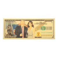 100 триллионов долларов (сувенир)