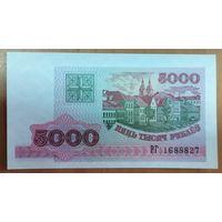 5000 рублей 1998 года, серия РГ - UNC