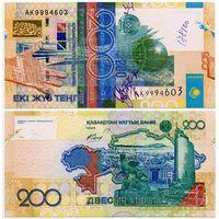 Казахстан. 200 тенге (образца 2006 года, P28, aUNC) [серия АК]