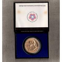 США  1974 Джон Адамс Памятная медаль/двухсотлетие Американской революции/Первый континентальный конгресс/восстановление справедливости/ в футляре и капсуле