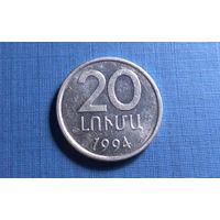 20 лум 1994. Армения.