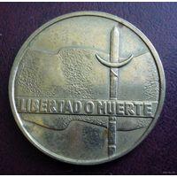Уругвай. 5 песо 1975 г.