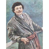 Белорус Репин Издательство Гранберг до 1917 г