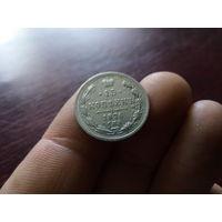 ОТЛИЧНАЯ -15 КОП 1876 года-ВИДНЫ ВСЕ ГЕРБЫ