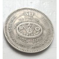 Шри-Ланка 2 рупии, 1995 50 лет Продовольственной программе 4-5-7