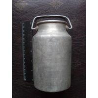 Маленький молочный алюминиевый бидончик.15 см.