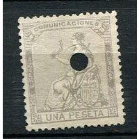 Испания (Республика I) - 1873 - Аллегория Испания 1Pta - [Mi.132] - 1 марка. Гашеная пробоем.  (Лот 91o)