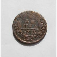 Деньга 1735г.Анна Иоановна.