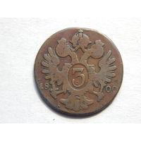 Австро-Венгрия 3 крейцера 1800г