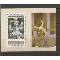 1981 Гвинея Бисау Живопись Пикассо