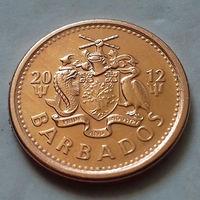 1 цент, Барбадос 2012 г., UNC