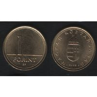 Венгрия km692 1 форинт 2005 год (h02)