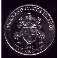 5 Крон 1995 год Теркс и Кайкос