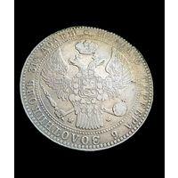 Русско-польская 1 1/2 рубля/ 10 злотых 1837 г. MW (ВАРШАВСКИЙ МД) серебро