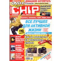 Chip #2-2010 + DVD