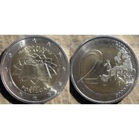 Португалия, 2 евро 2007 Римский Договор